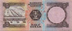 1/2 Dinar BAHREIN  1973 P.07a TTB+