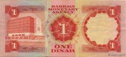 1 Dinar BAHREIN  1973 P.08 TTB+