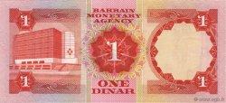 1 Dinar BAHREIN  1973 P.08 NEUF