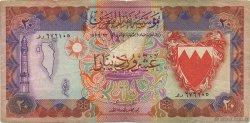 20 Dinars BAHREIN  1973 P.11 TB