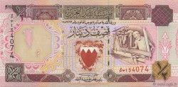 1/2 Dinar BAHREIN  1986 P.12 NEUF