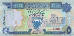 5 Dinars BAHREIN  1993 P.14 NEUF