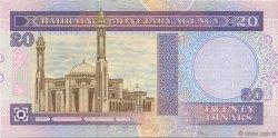 20 Dinars BAHREIN  1993 P.16 pr.NEUF