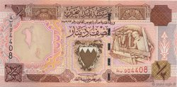 1/2 Dinar BAHREIN  1998 P.18b NEUF
