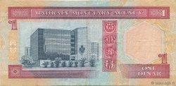 1 Dinar BAHREIN  1998 P.19b TTB