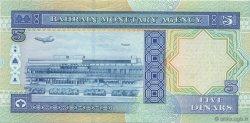 5 Dinars BAHREIN  1998 P.20b pr.NEUF