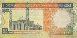 20 Dinars BAHREIN  1998 P.23 pr.NEUF
