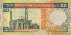 20 Dinars BAHREIN  2001 P.24 pr.NEUF