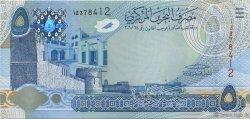 5 Dinars BAHREIN  2008 P.27 pr.NEUF