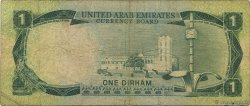 1 Dirham ÉMIRATS ARABES UNIS  1973 P.01a B