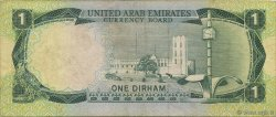 1 Dirham ÉMIRATS ARABES UNIS  1973 P.01a TTB