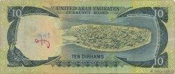10 Dirhams ÉMIRATS ARABES UNIS  1973 P.03a B