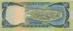 10 Dirhams ÉMIRATS ARABES UNIS  1973 P.03a TTB