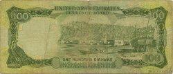 100 Dirhams ÉMIRATS ARABES UNIS  1973 P.05a TB