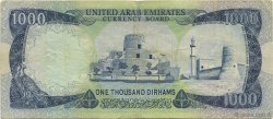 1000 Dirhams ÉMIRATS ARABES UNIS  1976 P.06a TTB