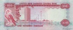 100 Dirhams ÉMIRATS ARABES UNIS  1982 P.10a NEUF