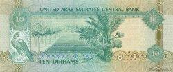 10 Dirhams ÉMIRATS ARABES UNIS  1993 P.13a NEUF