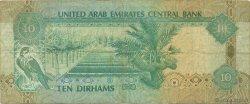 10 Dirhams ÉMIRATS ARABES UNIS  1995 P.13b TB à TTB