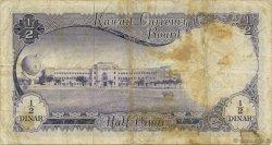 1/2 Dinar KOWEIT  1961 P.02 TB à TTB