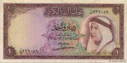 1 Dinar KOWEIT  1961 P.03 TTB+