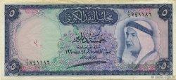 5 Dinars KOWEIT  1961 P.04 TTB