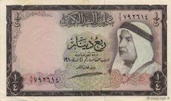 1/4 Dinar KOWEIT  1961 P.01 pr.SPL