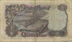 1/4 Dinar KOWEIT  1968 P.06a TB
