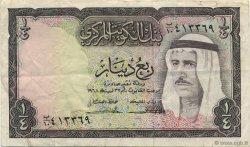 1/4 Dinar KOWEIT  1968 P.06a TTB