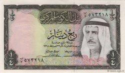 1/4 Dinar KOWEIT  1968 P.06a NEUF