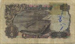 1/4 Dinar KOWEIT  1968 P.06a B+