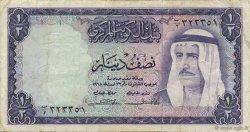 1/2 Dinar KOWEIT  1968 P.07a TTB