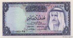 1/2 Dinar KOWEIT  1968 P.07a NEUF