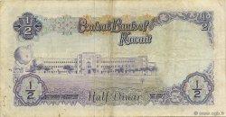 1/2 Dinar KOWEIT  1968 P.07b pr.TTB