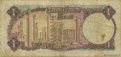 1 Dinar KOWEIT  1968 P.08a B