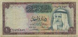 1 Dinar KOWEIT  1968 P.08a TB