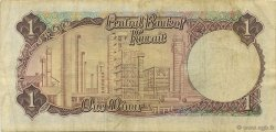 1 Dinar KOWEIT  1968 P.08a TTB