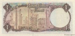 1 Dinar KOWEIT  1968 P.08a SUP+