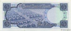 5 Dinars KOWEIT  1968 P.09a NEUF
