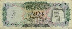 10 Dinars KOWEIT  1968 P.10a TB