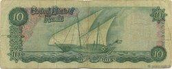 10 Dinars KOWEIT  1968 P.10a B+
