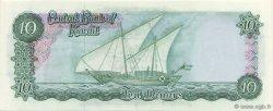 10 Dinars KOWEIT  1968 P.10a SPL+