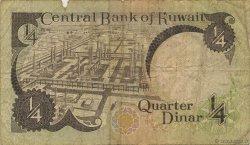 1/4 Dinar KOWEIT  1980 P.11a B+