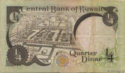 1/4 Dinar KOWEIT  1980 P.11a TTB