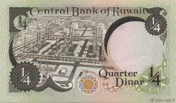1/4 Dinar KOWEIT  1980 P.11a NEUF