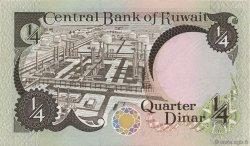 1/4 Dinar KOWEIT  1980 P.11a pr.NEUF