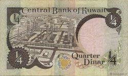1/4 Dinar KOWEIT  1980 P.11b TTB