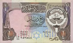 1/4 Dinar KOWEIT  1980 P.11b