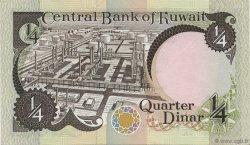1/4 Dinar KOWEIT  1980 P.11b NEUF