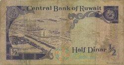 1/2 Dinar KOWEIT  1980 P.12a B