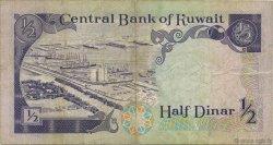 1/2 Dinar KOWEIT  1980 P.12a TTB